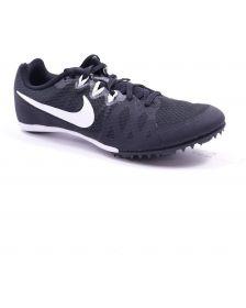Pantofi sport NIKE SPORTSWEAR